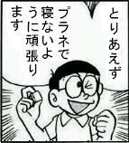 pぁめ.JPG